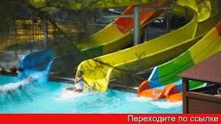 Обзор отеля Seven Seas Hotel Life Ultra All Inclusive Kids Concept Ex Otium Hotel Life в Ке