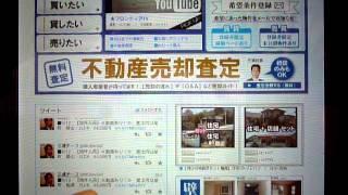 【フロンティアTV】9/12:戸田恵子さんの誕生日。本日は新着賃貸4件のご...