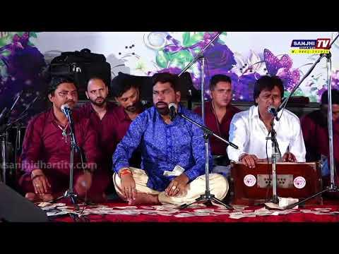 Diwane Jo Vi Mangde Ne... By: Sardar Ali At Garhi Matton