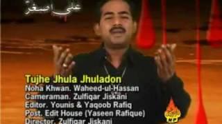 Waheed Ul Hassan Kamalvi 2006 - Ali Asghar Main Tujhe Lori