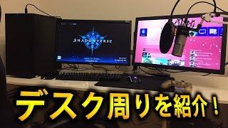 【環境紹介】 ライトのゲーム部屋をついに公開!商品の概要も! 【プチ実写】 thumbnail