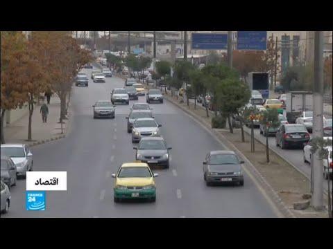 إلغاء الإعفاءات الضريبية على السيارات الهجينة في الأردن يربك التجار  - 14:22-2018 / 1 / 16