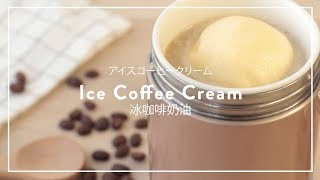 Coffee Polar Ice