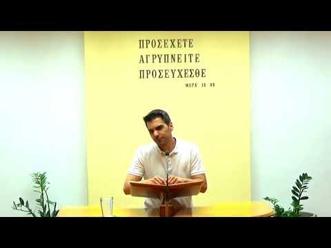 17.07.2019 - Μήνυμα - Μάρκος Ντασούλης
