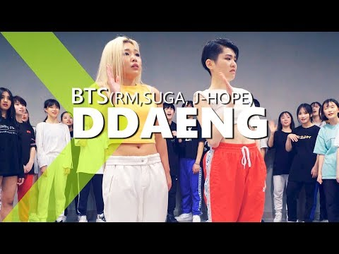 RM, SUGA, J-HOPE of BTS - DDAENG / LIGI Choreography.