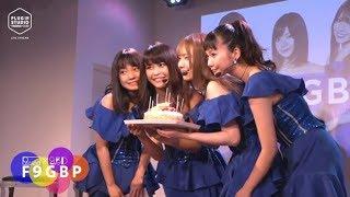 2017/9/9 9nine × 2.5D F9GBP 〜9nineの日編〜 LIVEコーナー https://ww...