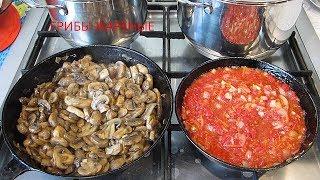 Грибы Шампиньоны Жареные | Mushrooms Champignons Fried
