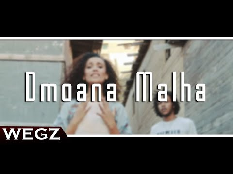 Wegz Dmoana Malha 2 ft. sahar elzoghbi |  ويجز دموعنا مالحة '2' مع سحر الزغبي (Official Music Video)