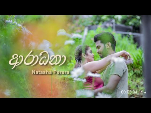 Aradhana - Nathasha Perera
