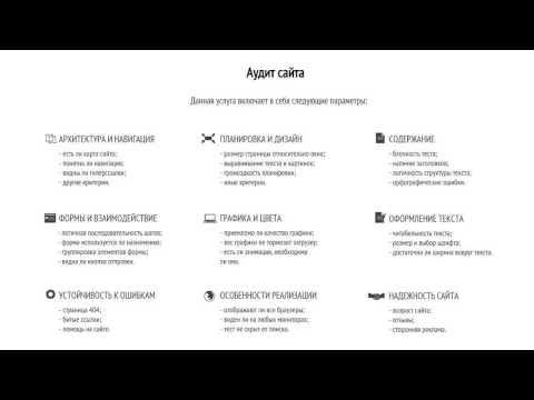 Разработка веб сайта в Пензе - Студия Лучика Владимира