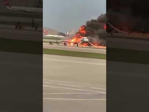 Эвакуация в Шереметьево