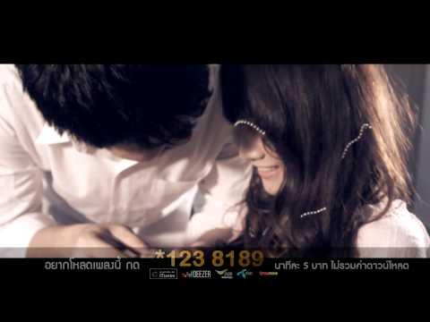 ลมหายใจสุดท้าย - WORD (Official MusicVideo)