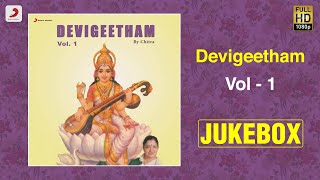 Devigeetham, Vol. I - Malayalam Devotional Jukebox | Chitra Devotional songs