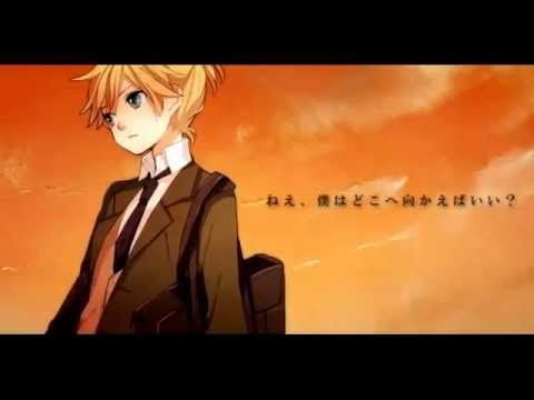 Orange - Len Kagamine