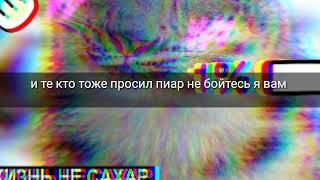 ×пиар×