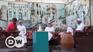 Suudi Arabistan'ın ilk turistleri - DW Türkçe
