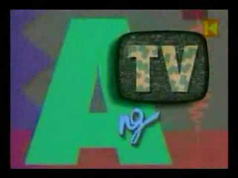 Ang TV Theme Song - YouTube