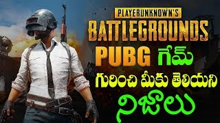 The Story of PUBG | Why Is PUBG Mobile So Popular? | #PUBG | #EyetvEntertainments