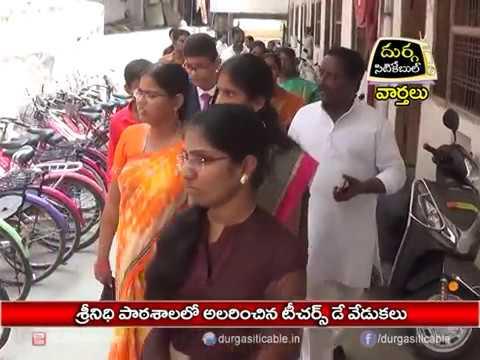 Teachers day Celebrations At Srinidhi School Jagtial DSC | Jagtial |08.09.17