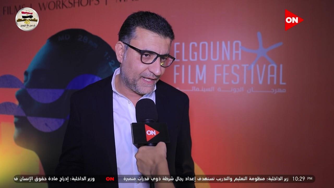 طارق كامل: منصة الجونة السينمائية هي القلب النابض للمهرجان #مهرجان_ الجونة  - 23:53-2021 / 10 / 20