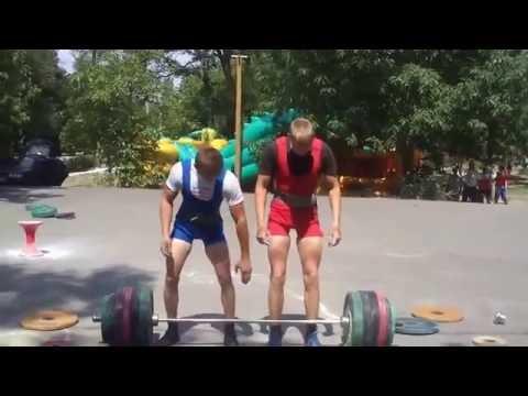 Wie 170 kg zusammen heben))