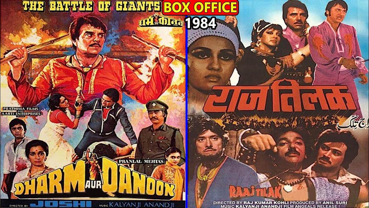 Download Dharm Aur Qanoon vs Raaj Tilak 1984 Movie Budget, Box Office Collection, Verdict and Facts