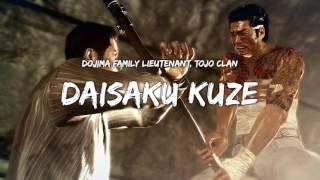 Yakuza 0 - Daisaku Kuze Boss Fight (Chapter 6) - No Damage , weapons, equipment ( Hard)