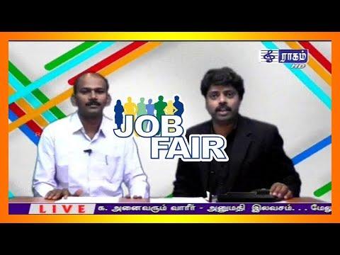 District Employment Officer Ramesh Kumar on Various Job Opportunities