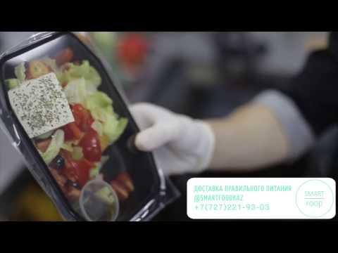 Доставка Правильного Питания в Алматы