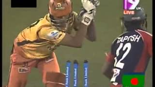 Dhaka Gladiators Vs Rangpur Riders BPL 2013 2nd Innings Highlights Match 28
