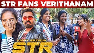 Happy Birthday Simbu! STR's Birthday Special Public Opinion With Fans! Mass Reactions!