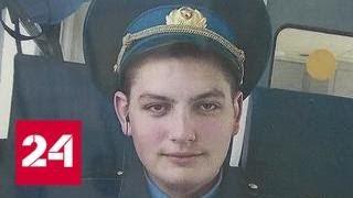 Смотреть видео Максим Моисеев до последней секунды спасал людей - Россия 24 онлайн
