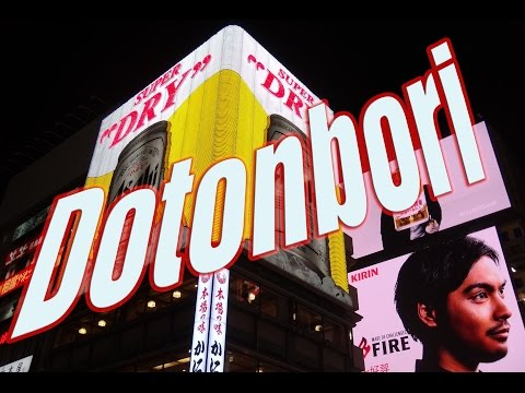 Dōtonbori (道頓堀) Osaka | sights & sounds - night & day