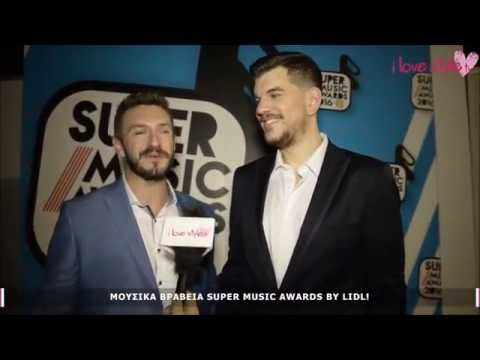 Stereo Soul Super Music Awards Cyprus