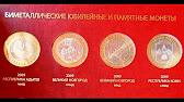 2 окт 2014. Юбилейная медаль «300 лет российскому флоту» была учреждена указом президента рф от 10 февраля 1996 года no 176 для.