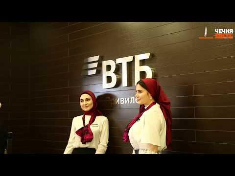 Рамзан Кадыров и Андрей Костин открыли отделение ВТБ в Грозном