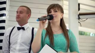 Морская свадьба, выездная церемония Одесса