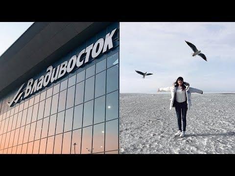 TRAVEL VLOG🇷🇺 : ПУТЕШЕСТВУЮ ОДНА#2 | VLADIVOSTOK, RUSSIA