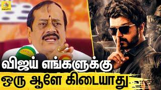 H Raja on Vijay IT Raid Issue | Master