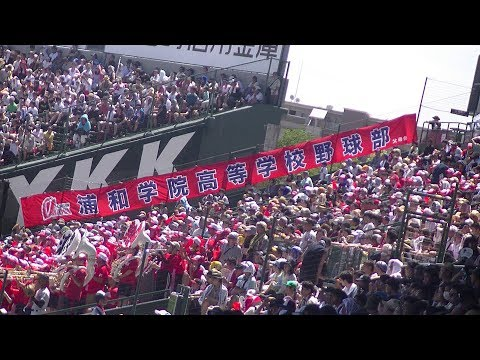 2018年8月12日 仙台育英シートノック~浦和学院シートノック