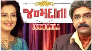 JANMDAATA Gujarati Movie , Hiten Kumar, Hitu Kanodiya, Mona Thiba, Rani Sharma,Prerna Parekh,
