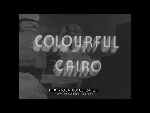 1930s EGYPT / CAIRO TRAVELOGUE  76384