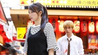 鶴橋の焼肉屋でアルバイトするジヒョン(知英)は、お金を払わずに店か...