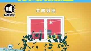 打風防爆窗 貼米字膠紙有用嗎?