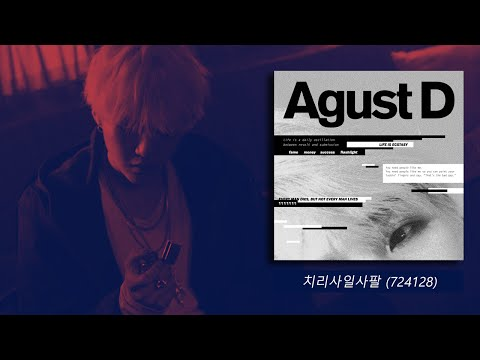 Free Download Agust D - 치리사일사팔 (724148) [legendado Pt-br] Mp3 dan Mp4