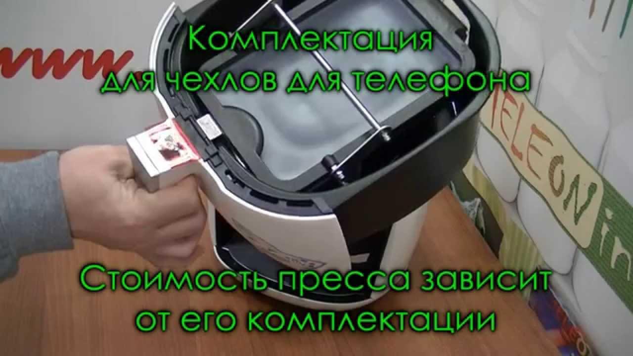 Сублимация на чашке с помощью вакуумного термопресса ST-1520 и .