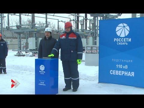 """Информканал """"Город"""" Рубцовск (27.12.2019)"""