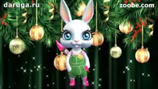 Пусть ночь искрится волшебством! Прикольные красивые поздравления с Рождеством