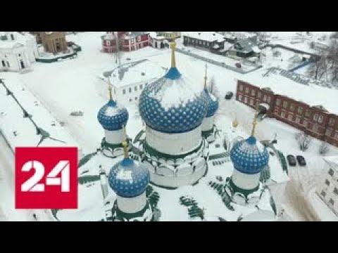 Что посмотреть в Угличе: туризм на главный праздник февраля - Россия 24