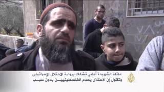 الاحتلال يقتل فلسطينية بزعم محاولة دهس جنود